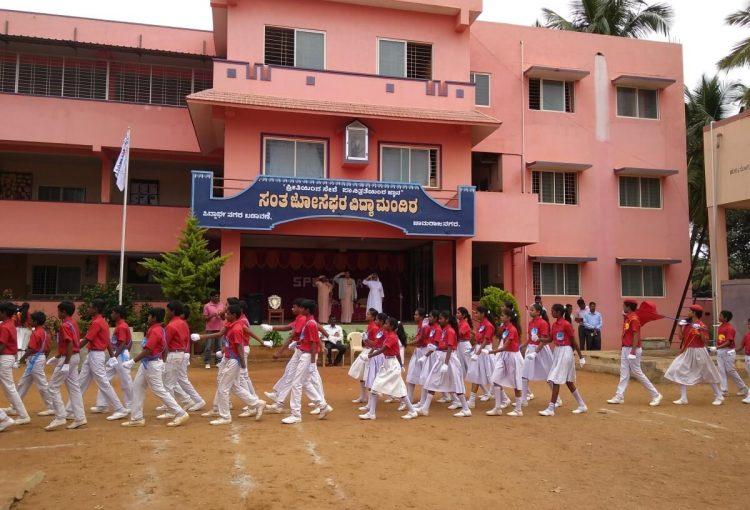 smmi chamrajnagar